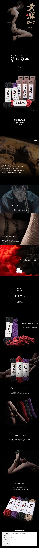 [시즈마] 시고나와빙고 에디션 황마로프 레드